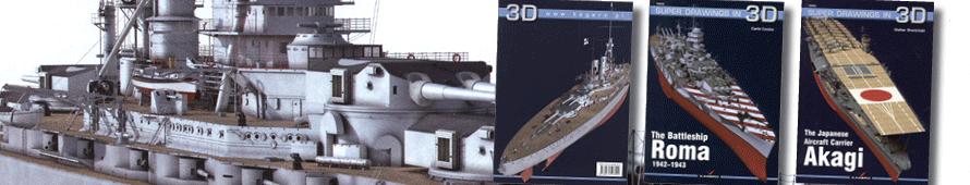 Kagero 3D
