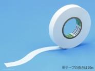 Kurven-Maskierband 12 mm Breit