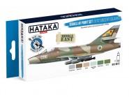 Farbset: Israelische Luftwaffe 1970er Jahre -Wüstenfarben-