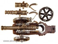 Burgundian Gun