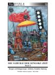Weber, T. (Text)/Lunyakov, S & Sitek, M. (Illustrationen): Die Samurai der Sengoku-Zeit