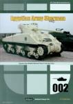 Egyptian Army Sherman. Egyptian Army Modified Sherman Tanks in the Suez Crisis