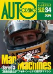 Auto Modelling. Band 34: Man & Machines. Teil 3: Ayrton Senna