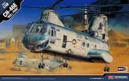 """CH-46E """"Bull Frog"""""""
