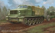 AT-T Artilleriezugmaschine