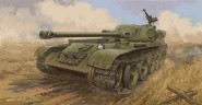 SU-102 Uralmash-1 SPA Selbstfahrgeschütz