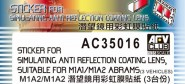 Anti Reflection Coating for M1A1/M1A2 Abrams