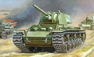 Kampfpanzer KV