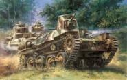 """Typ 95 """"Ha-Go"""" Leichter Panzer"""