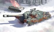 T95 Super Schwerer Panzer