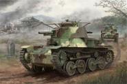 """IJA Type 4 Leichter Panzer """"Ke-Nu"""""""