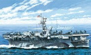Flugzeugträger USS Independence CVL-22 - 1943