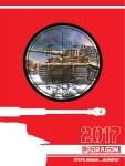 Dragon Plastik Katalog 2017