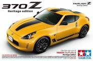Nissan 370Z - Heritage Edition