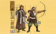 Samurai-Krieger - Figurenset 1