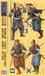 Samurai-Krieger - Figurenset 2