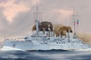 French Pre-Dreadnought Battleship Danton