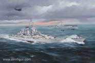 Schlachtschiff USS Hawaii CB-3