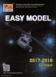 Easy Model Katalog 2017