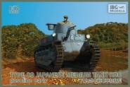 Type 89 früh KOU - Japanischer mittlerer Panzer