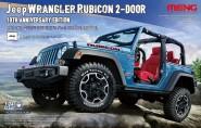 "Jeep Wrangler Rubicon 2-Türer ""10. Jubiläum Edition"""