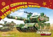 """Neuer Chinesischer Kampfpanzer """"Meng Kids"""""""