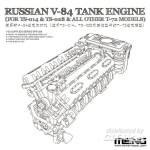 Russischer V-84 Motor für T-72