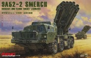 9A52-2 Smerch Mehrfach-Raketenwerfersystem