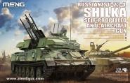 ZSU-23-4 Shilka Flugabwehr-Selbstfahrlafette