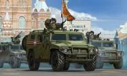 """GAZ 233115 """"Tiger-M"""" SpN SPV"""