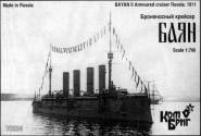 Panzerkreuzer Bayan II - 1911