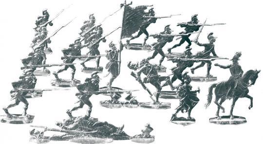 "Infanterie im Angriff ""Erzherzog Karl"" Regiment"