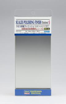 Scales Polishing Finish - Adhesive Foil 90 x 200 mm