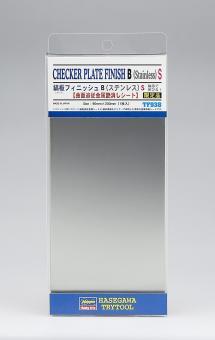 Checker Plate Finish B - Adhesive Foil 90 x 200 mm