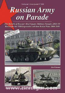 Kinnear, J.: Russian Army on Parade