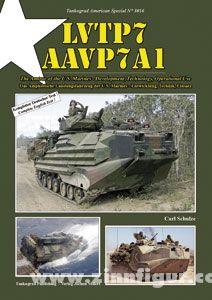 LVTP7 - AAVP7A1