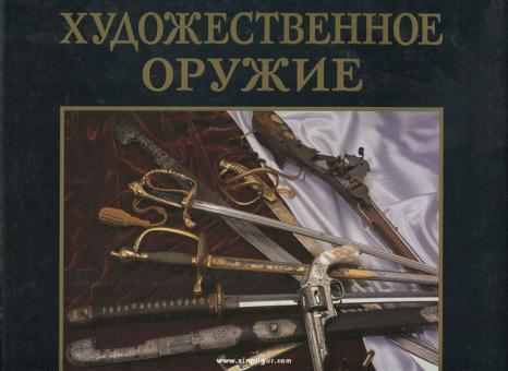 I.P.Suchanow: Kunstvoll verzierte Waffen. Exponate des russischen Marinemuseums.