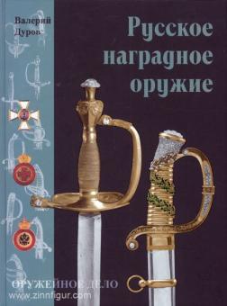 Durovm W.: Russkoe nagradnoe oruschie