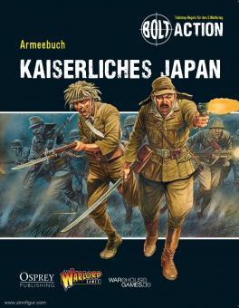 Chambers, A./Dennis, P. (Illustr.): Armeebuch Kaiserliches Japan
