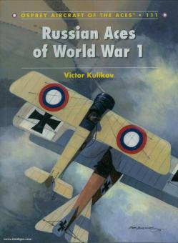 Kulikov, V./Dempsey, H. (Illustr.): Russian Aces of World War I