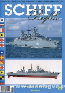Rahardt, O.: Die Fregatten der Klasse 123