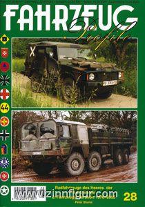 Blume, P.: Radfahrzeuge des Heeres der Bundeswehr. 2. Fahrzeuggeneration 1976-2005