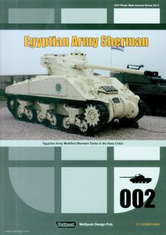 Egyptian Army Sherman. Egyptian Army Modified Sherman Tanks in the Suez Crisis