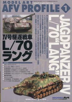 "Model Art AFV Profile. Band 1: Jagdpanzer IV L/70 ""Lang"""