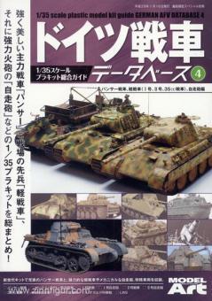 1/35 scale plastic model kit guide. German AFV Database. Band 4