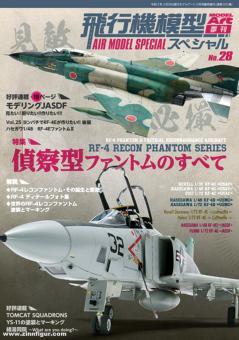 Air Model Special. Band 28: RF-4 Phantom II Tactical Reconnaissance Aircraft. RF-4 Recon Phantom Series