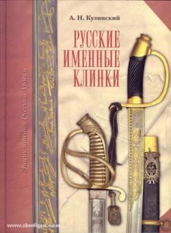 Kulinskii, A.N.: Russkie imenuie klinki