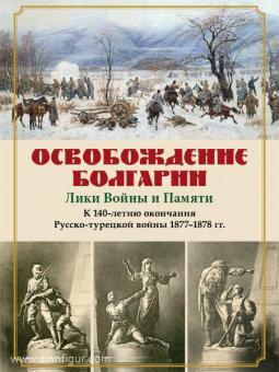 Oswoboschdenie Bulgarii