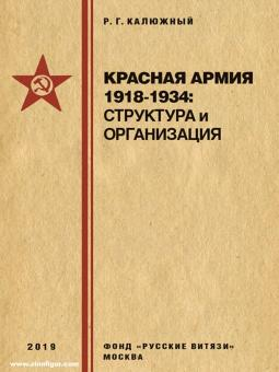 Kalyuzhny, Robert: Rote Armee 1918-1934. Struktur und Organisation. Handbuch