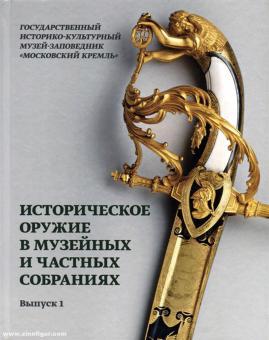 Novoselov, V.: Historische Waffen in Museums- und Privatsammlungen. Band 1